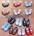 1/6 1/4 scale BJD shoes Random Color doll accessories for BJD/SD.Not included doll,clothes and other accessories NO0491