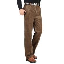秋冬メンズカジュアルコーデュロイパンツハイウエストルーズミドル中年プリーツ暖かい固体厚みズボン綿スラックス