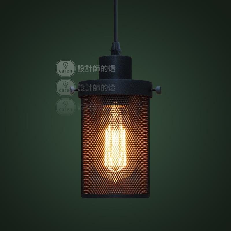 Edison Loft industriel Vintage rétro rouillé grille pendentif lumières E27 Socket café Bar magasin Restaurant salle à manger Droplight