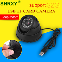 Security Dome Camcorder IR USB MINI CCTV Camera Video TF Memory Card Storage Night Vision Auto