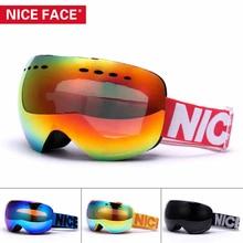 Лыжные очки для женщин и мужчин, профессиональные двухслойные очки для катания на лыжах и сноуборде, защита от тумана, UV400