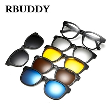 RBUDDY Men round polarized sunglasses Magnet Driving Night vision goggles sun glasses TR90 women Clear Optical Glasses Frame