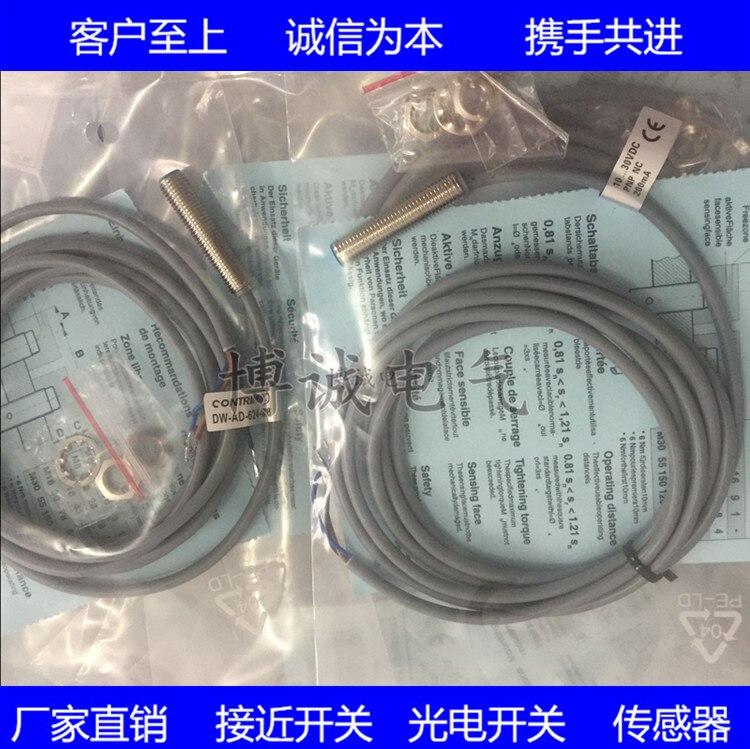 Quality Assurance Of High Quality Cylindrical Inductive Sensor DW-DD-605-M12