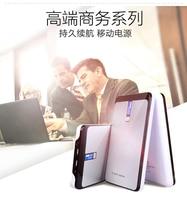 5 В, 9 В, 12 В, 16 В, 18,5 В, 19 В, 19,5 В, 20 В 32000 мАч литий полимерный USB Батарея для ноутбуков/мобильных телефонов аварийного Мощность питания