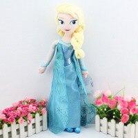 Disney Toys For Kids Cute Cartoon Princess Anna Elsa Dolls Plush Toys Children Stuffed Dolls Brinquedos Tq0013