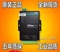 Новый и оригинальный NPort 5232I NPort5232I NP5232I, 2-портовый изолированный RS422/485 Серийный Сервер