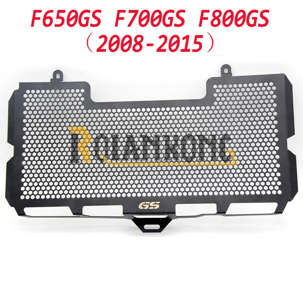 Motorcycle Aluminum Radiator Grill Guard Cover For BMW F650GS F700GS F800GS (08-15) / F800R (15-16) F 650 700 800 GS R