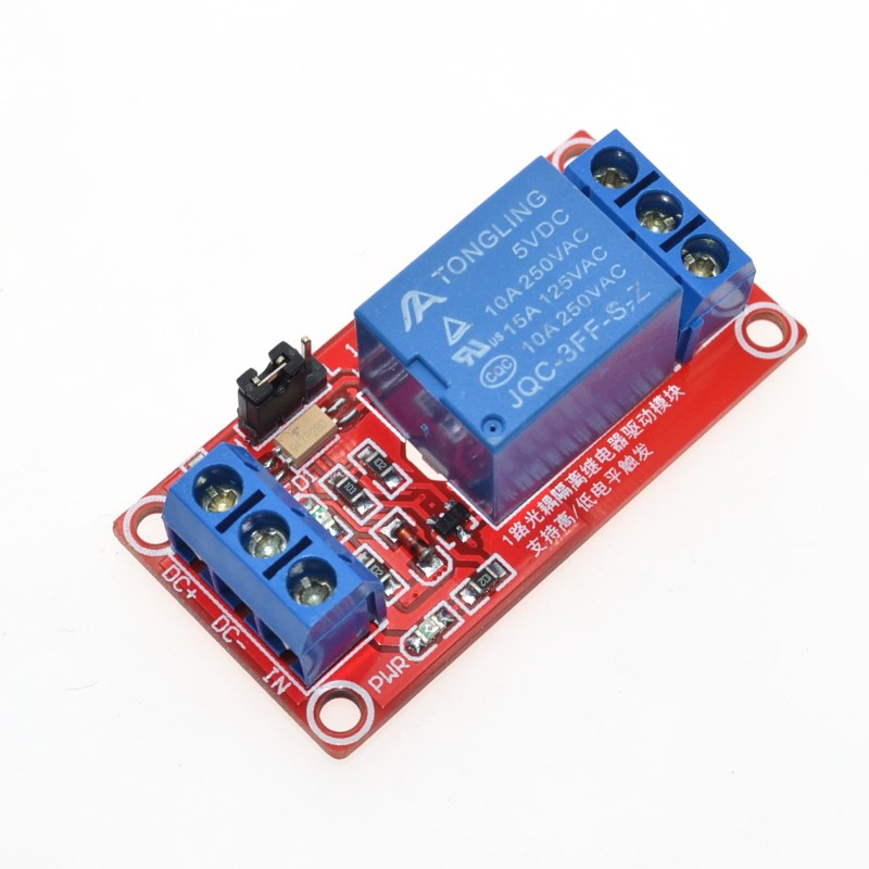 1 Channel 12V Relay Module Relay Expansion Board Low Level Trigger-for