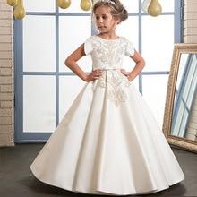 Kids Bridesma Prom Costume Flower Teen Girls Holidays Wedding White Long Dress for Girls Party Birthday Halloween Princess Dress