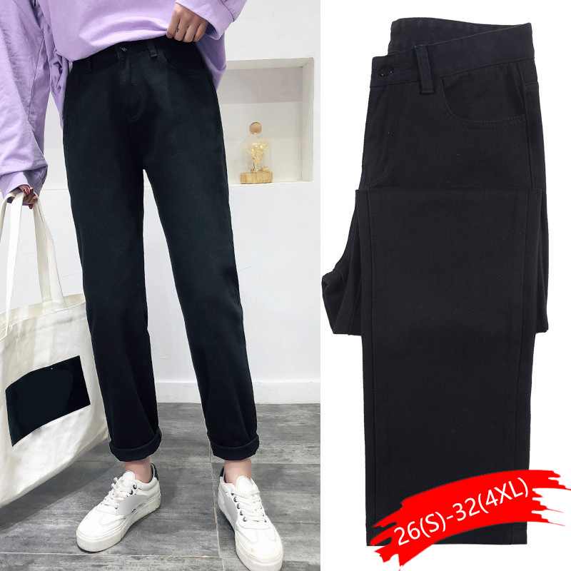 Woman Plus Size   Jeans   Black Beige Green Mom   Jeans   High Waisted Boyfriend   Jeans   For Women Straight Casual Cotton 2019 Fashion