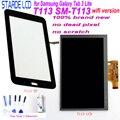 <font><b>Starde</b></font> lcd для Samsung Galaxy Tab 3 Lite T113 SM-T113 Wifi версия ЖК-дисплей сенсорный экран дигитайзер чувство с бесплатными инструментами