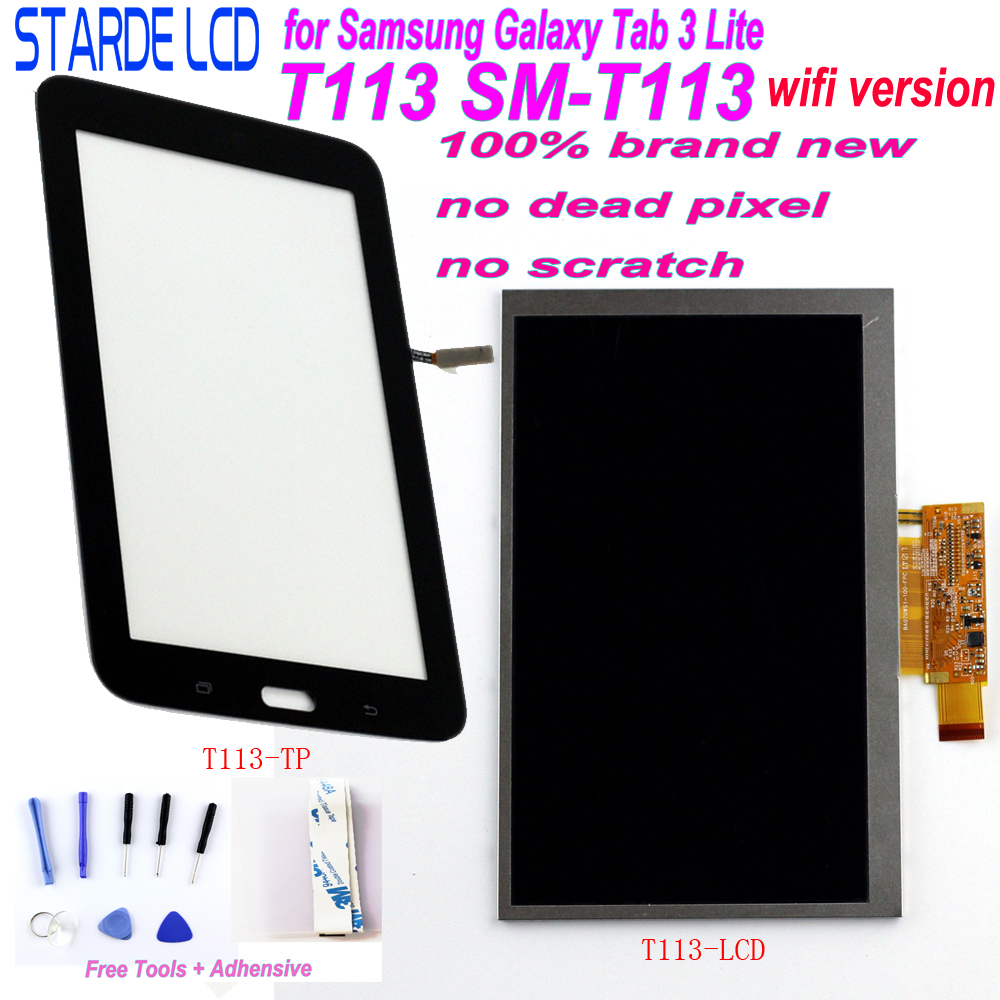 Starde LCD For Samsung Galaxy Tab 3 Lite T113 SM-T113 Wifi Version LCD Display Touch Screen Digitizer Sense With Free Tools