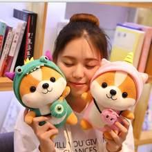 Dropshipping shiba inu brinquedos de pelúcia do bebê cão cosplay engraçado animais de pelúcia brinquedos do cão bonecas crianças brinquedos crianças presente 25/35 cm