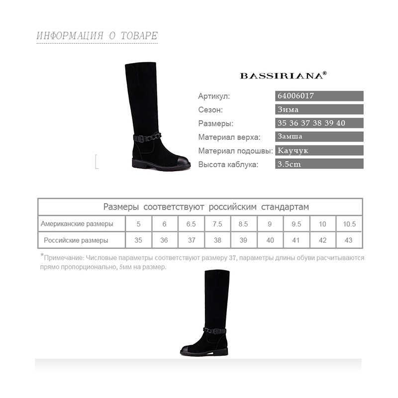 Kadın çizmeler Hakiki deri Kış ayakkabı kadın Orta buzağı 35-40 Moda yüksek kalite Ücretsiz kargo BASSIRIANA