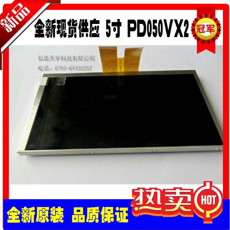 5LCD pd050vx2 pvi lcd screen