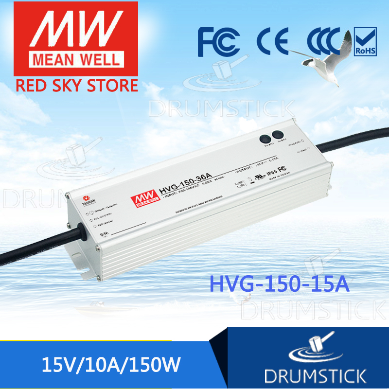 MEAN WELL HVG-150-15A 15V 10A meanwell HVG-150 15V 150W Single Output LED Driver Power Supply A type mean well hvgc 150 350a 42 428v 350ma meanwell hvgc 150 149 8w singleoutput led driver power supply a type
