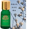 HOT! !100% Magnolia  pure essential oil 10ML FREE SHIPPING  (D19-1)