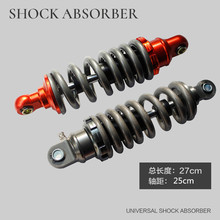 MSX125 Wheel Suspension Damper Rear Electric shock absorber M3 rear electric motorcycle  250MM