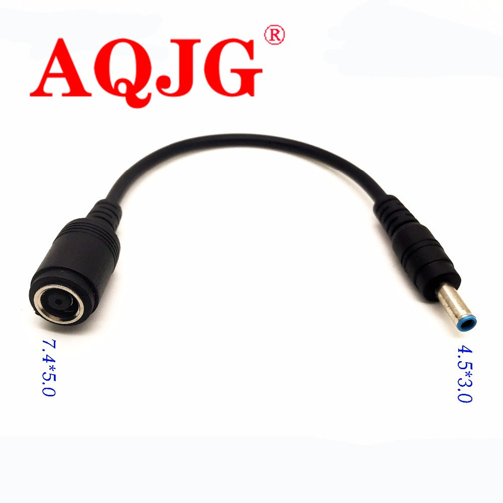 AQJG New 7.4*5.0 mm to 4.5*3.0 mm with Pin Bule DC Power Charger Adapter Converter Connector for HP Ultrabook Dell Laptop
