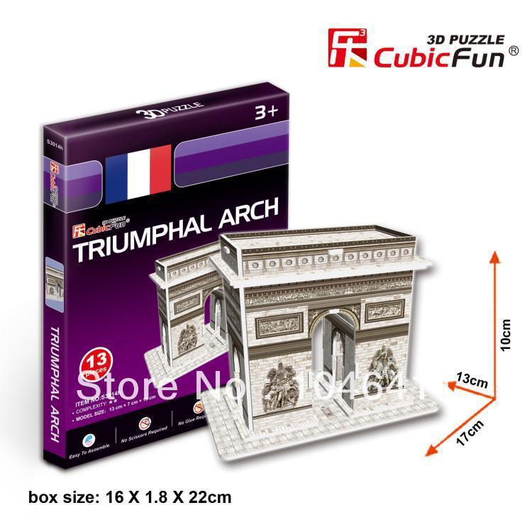 Triumphal Arch CubicFun 3D educational puzzle Paper & EPS Model Papercraft Home Adornment for christmas gift petronas towers cubicfun 3d educational puzzle paper