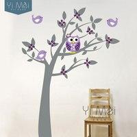 ינשוף ציפורים ענפי עץ מדבקות קיר ויניל אמנות Decalsfor תינוק חדר שינה טפט קישוט בית בית תפאורה 150*200 ס
