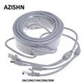 Сетевой кабель для систем видеонаблюдения, RJ45, RJ45, 10/15/20/30 м