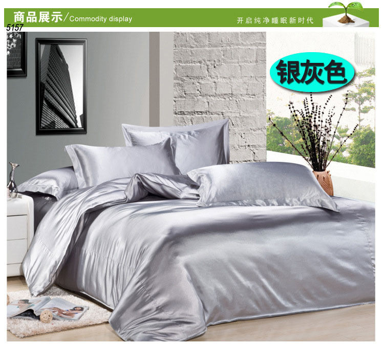 silver silk bedding set twin queen king size grey silk bed set new arrival  solid color silk linen tencel silk bed cover 5157|bed spread covers|cover  bedbed bug cover - AliExpress
