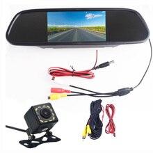 5,0 «5,0 дюймов CCD HD Водонепроницаемый Парковка монитор заднего вида монитор видео dvd-плеер аудио для авто автомобиля обратный Камера