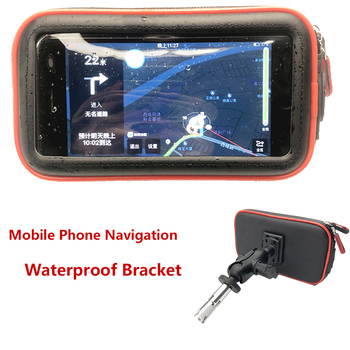 Waterproof Bracket For HONDA VFR 1200F VFR1200F/DCT CBR 400R 500R 600F4I CBR500R Motorcycle Accessories GPS Navigation Bracket image