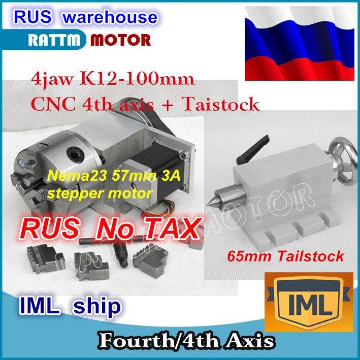 RU bateau K12-100mm 4 jaw chuck 100mm 4th Axe + Poupée CNC tête de division Rotation Axe kit pour CNC routeur de gravure du bois