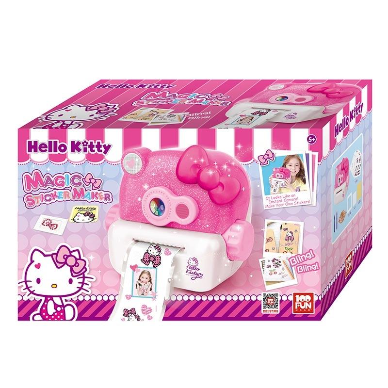 100FUN Children's Magic DIY Handmade Stickers Machine Girl Birthday Children's Day Gift Toys