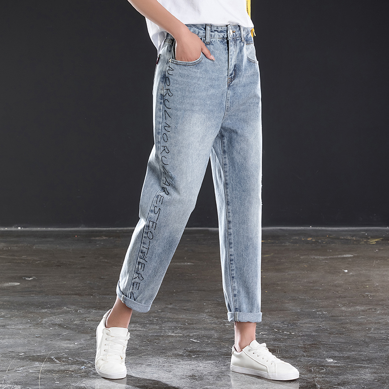 Harlan jeans women loose thin wild 2019 spring and summer new nine points feet pants high waist old pants