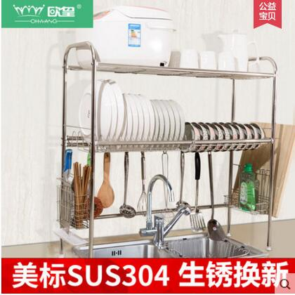 The 304 stainless steel dish rack under the sink rack kitchen utensil stainless steel sink drain rack