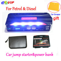 Multi Function 12V Petrol Diesel Car Jump Starter Portable 4USB Power Bank SOS Light Car Charger