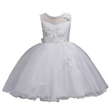 e07821d80f Toptan Satış 2 year old girl wedding dress Galerisi - Düşük Fiyattan ...