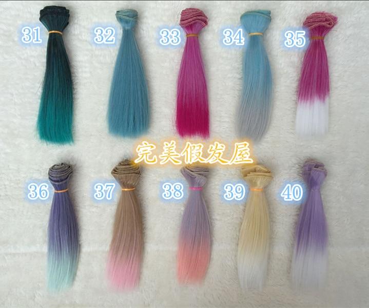 15cm BJD Wigs  High-temperature Fashion colourful straight Hair Piece For 1/3 1/4 1/6 BJD SD Dollfie 1pc doll hair wigs for 1 3 1 4 1 6 bjd wigs high temperature wire fashion curly hair piece for bjd sd dollfie 1pcs 25cm 100cm
