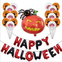 Happy Halloween Foil Latex Balloon Set Scary Pumpkin Witch Ghost Air Balloons Banner Horror Party Favor Decorations