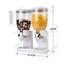 Устройство для злаков настенное крепление Тип 2 головки/комплект бак для хранения зерна для пищевых продуктов дистрибьютор пищевых принадлежности для хранения