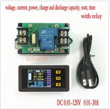 Digital Combo Meter DC Battery 120V 30A LCD Voltmeter Ammeter watt meter voltage meter battery capacity test With delay