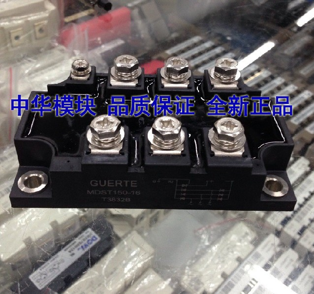 - brand new original MDST150-16 MDST200-16 rectifier bridge module quality goods from stock