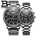 Оригинальные швейцарские фирменные мужские и женские часы Бингер для влюбленных  автоматические механические часы с самозаводом  повседне...