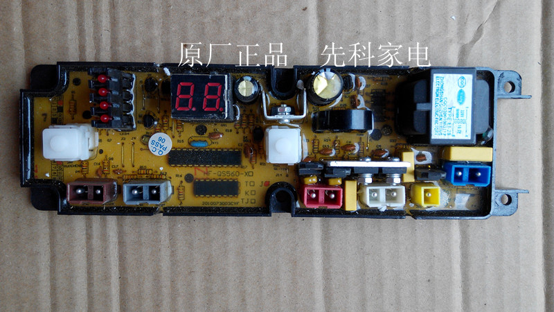 Washing machine original computer board xqb56-1256 xqb50-2038 brand new motherboard qs560-x 100% new original for washing machine computer board xqb50 678 xqb50 m807 motherboard 11 line