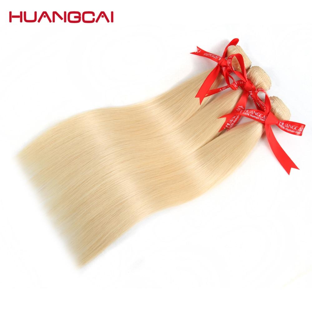 613 Blonde Hair Bundles Brazilian Hair Weave Bundles 100% Honey Blonde Straight Human Hair Extensions No Shed Tangle Remy Hair