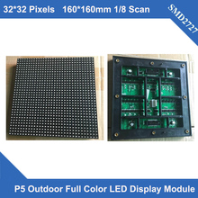 TEEHO 160x160mm outdoor p5 led panel 1/8 scan 32x32 pixel led modules p5 outdoor smd led display billboard waterproof led module(China (Mainland))
