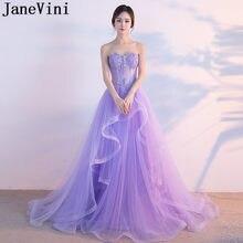 dffa50dac JaneVini 2018 princesa con cuentas de baile vestidos largos de encaje  lentejuelas luz púrpura vestidos de boda Vestido de dama d.