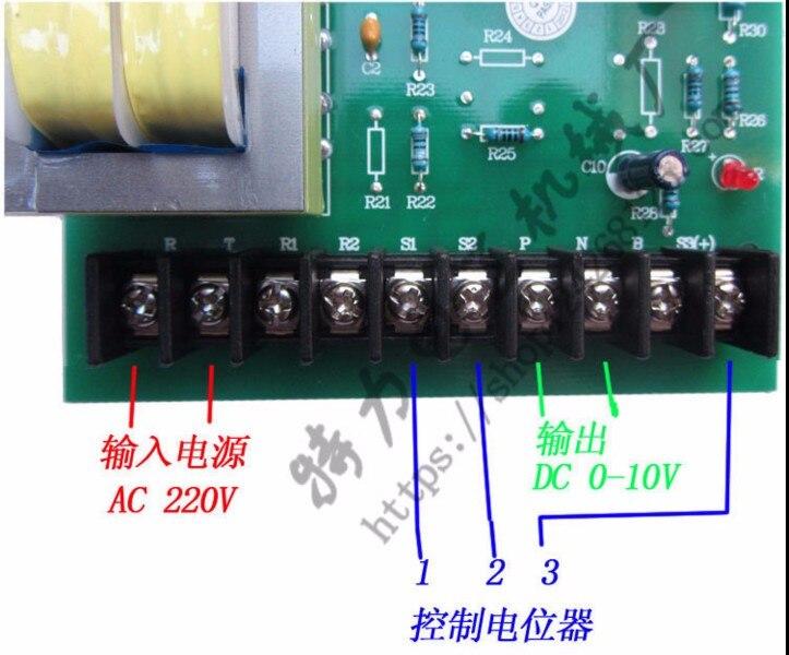 China machine shoulder Suppliers