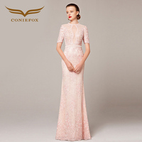 Retro Collection 2016 Coniefox New Styles Lace Appliqued Beaded Pink Prom Evening Party Long Dress 31185