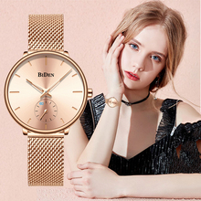 Luxury Casual Ladies Watch Waterproof Rose Gold Steel Mesh Quartz Watch Women Fashion Dress Watches Clock Relogio Feminino 2019 curren women watches luxury gold black full steel dress jewelry quartz watch ladies fashion elegant clock relogio feminino 9015
