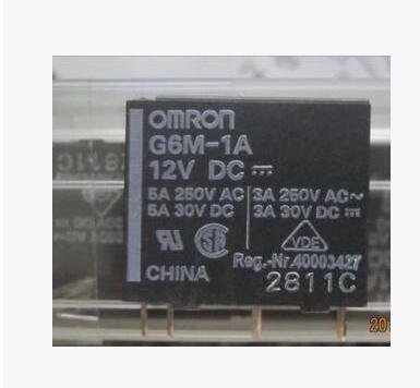 HOT NEW relay G6M-1A 12VDC G6M-1A-12VDC G6M-1A-12V G6M1A 12VDC 12V DC12V DIP4 20pcs/lot реле omron 2 h1 dc12v gen dpdt 1a 12v h1 12vdc 8pin 10pcs lot g5v 2 h1 12vdc