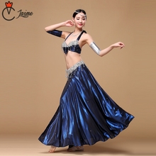 Women Belly Dance Clothing 4 piece Set Bra Skirt Armbands and decorative flowers Costume Professional